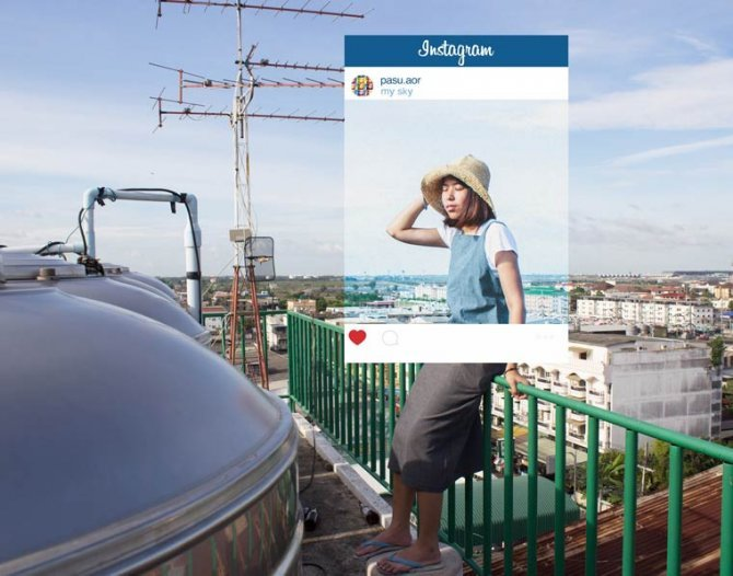 Dietro Instagram 2