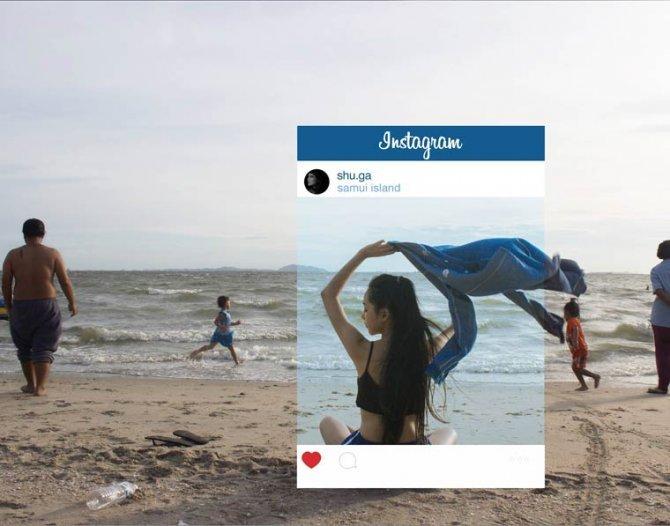 Dietro Instagram 4