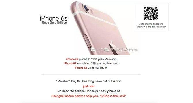 """""""Non serve vendere un rene: ecco come avere un iPhone 6S gratis facilmente"""""""