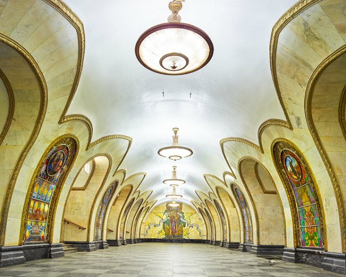 Fermata Novolobodskaya, Mosca