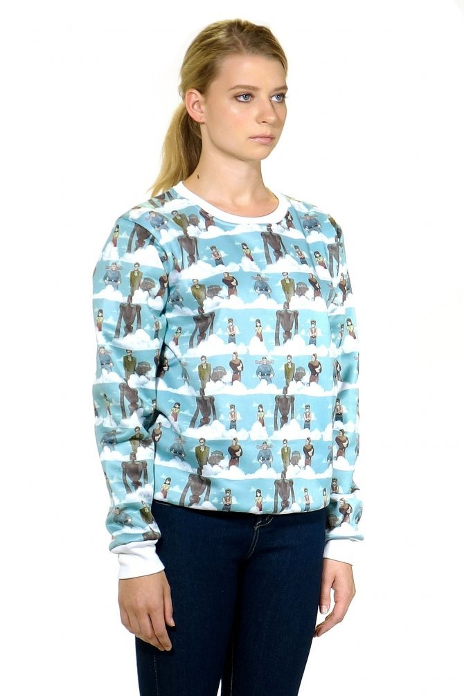 castle in the sky pullover