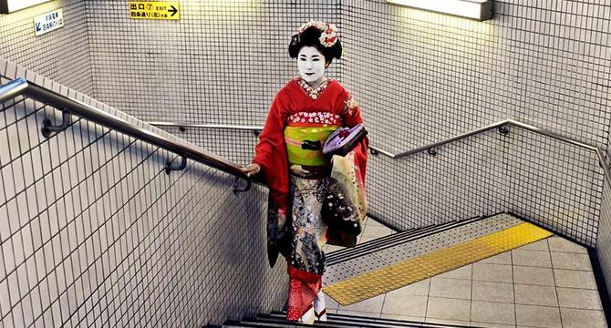 geisha metro