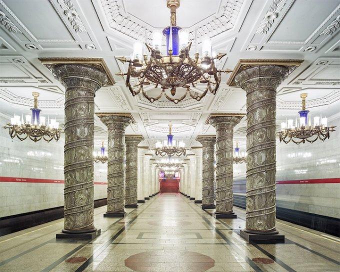 Fermata Avoto. San Pietroburgo