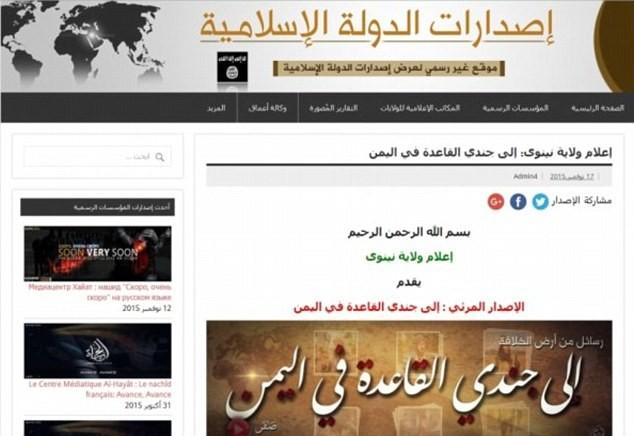 Il sito ISIS prima dell'attacco