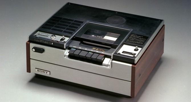 Betamax player