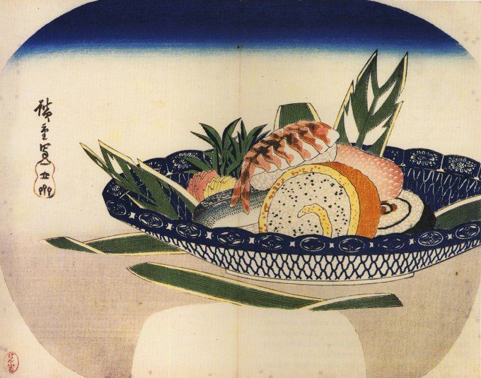 Hiroshige_Bowl_of_Sushi_intera