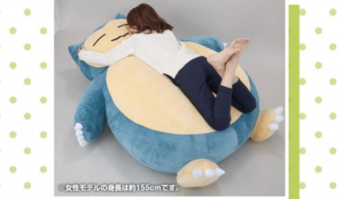 snorlax pokemon cuscino