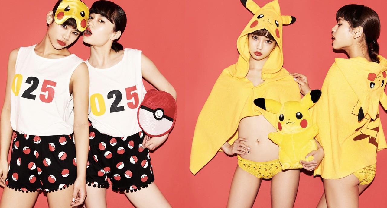 I Pokémon non sono mai stati così sexy, ecco la linea di lingerie dedicata a Pikachu