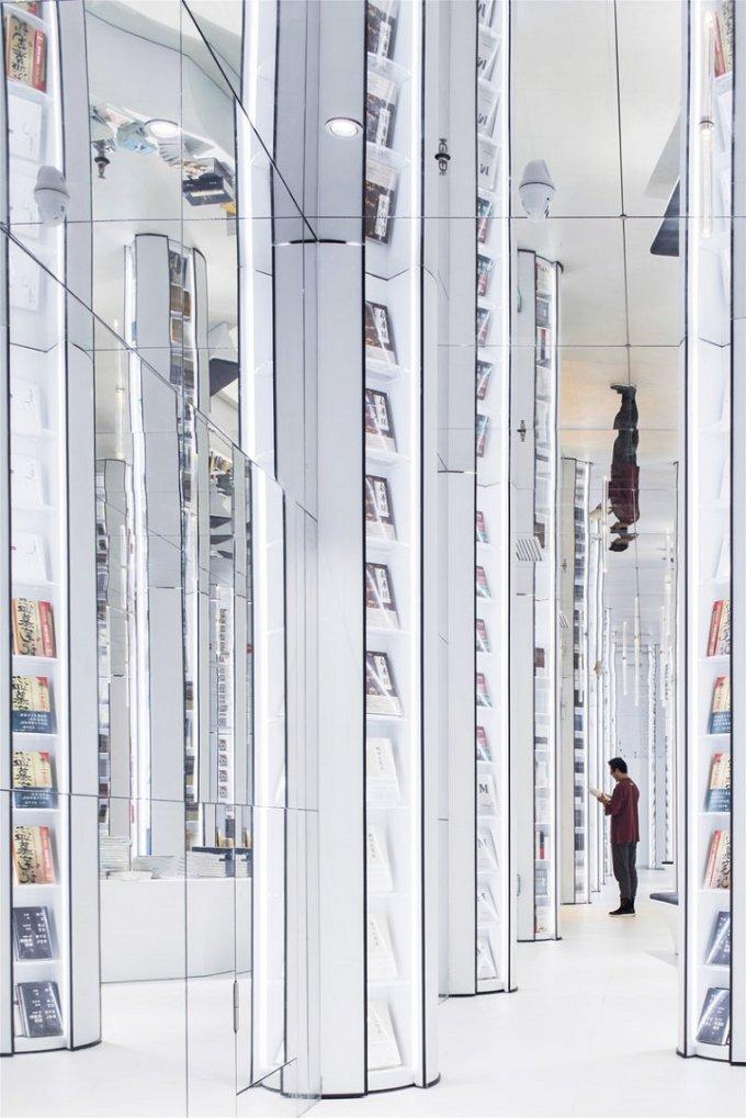 libreria infinita cina