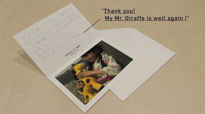 Grazie! Il mio Signor Giraffa sta bene di nuovo!