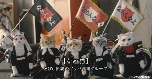 pubblicità giapponesi assurde