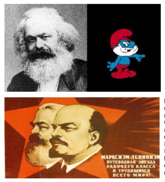 Il Soviet supremo, il compagno Grande Puffo