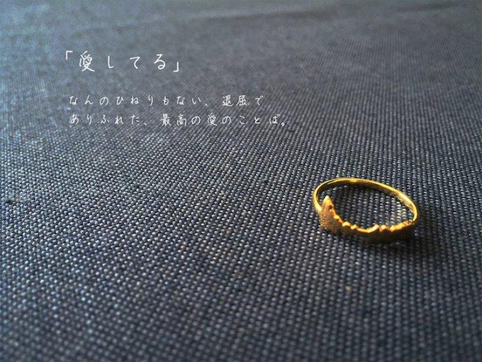 L'anello decorato con l'onda sonora della voce della persona amata