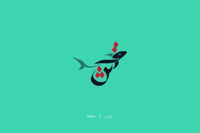 Squalo © Mahmoud Tammam