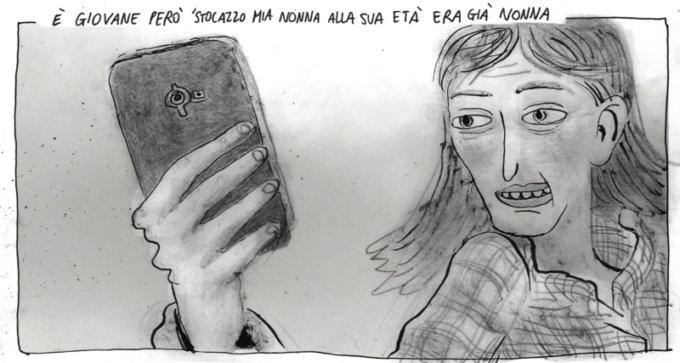 © Juta